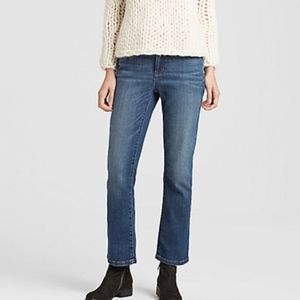 🆕Eileen Fisher | Ankle Boot Jeans